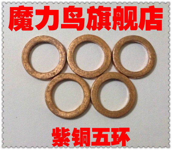 Copper flat pad copper flat washers m14 m14 copper gasket copper gasket washers flat washers flat washers m14 m14