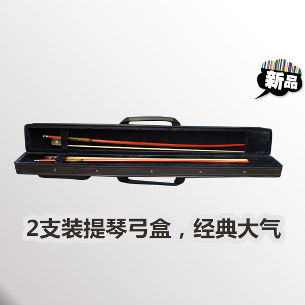 Single branch cello bow bow bow box two loaded double bass double bass big bass cello cello bow box with straps