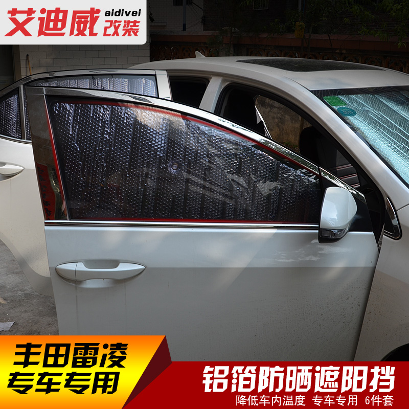 14/15 models dazzleé·åå¡ç½æspecial sun insulation foil car sun shade sunshade front windshield visor