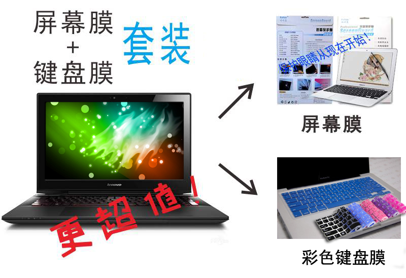 14 F456UV6200 asus 14-inch laptop keyboard membrane anti blu-ray radiation screen film film
