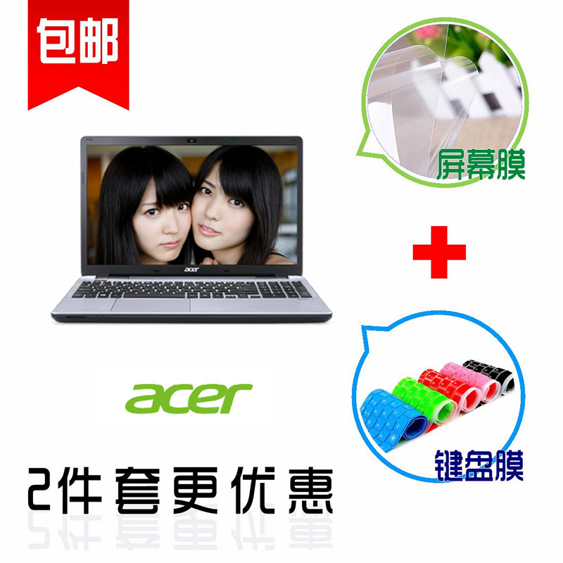 14 inch laptop keyboard protective film acer TMP248-MG-5883 computer radiation screen film