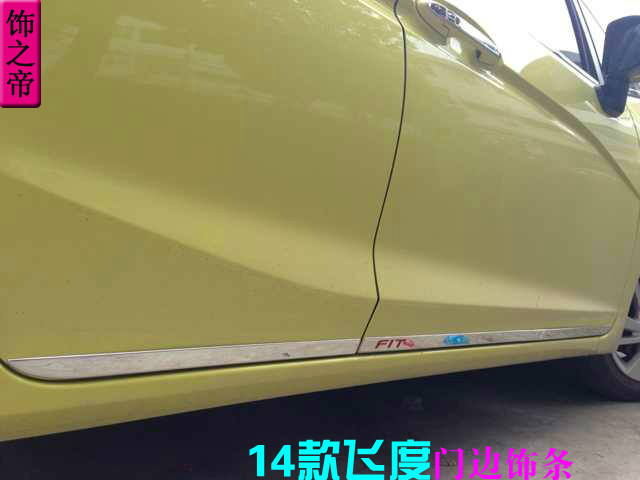 14 models of the tian xinfei degrees fit door trim body trim 14 tenth generation civic fit refit