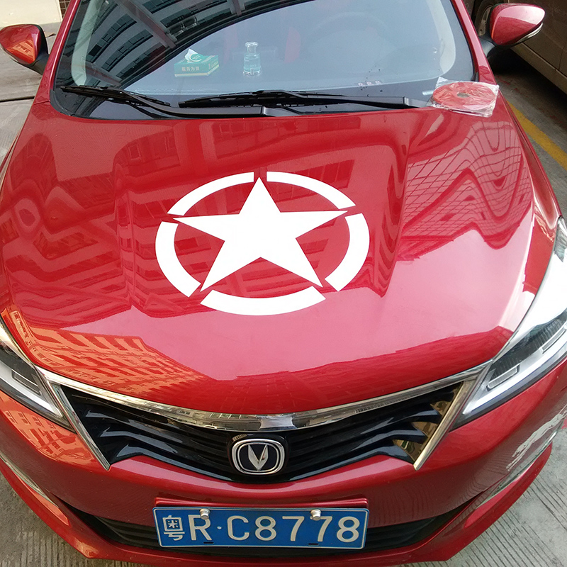 14 new models honda fit car stickers decorative stickers garland body modification parts engine front cover car stickers pentagram star