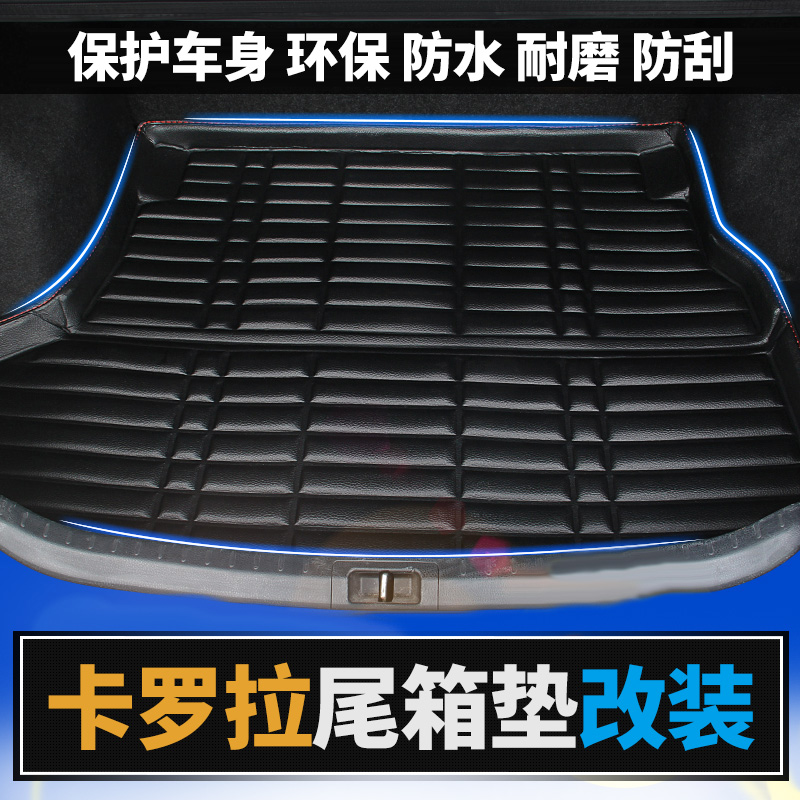 14 toyota corolla trunk mat 2014 models refit dedicated new corolla corolla trunk mat waterproof pad