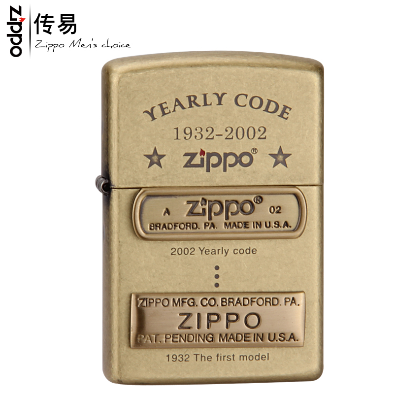 Korean version of the original authentic zippo lighters zippo copper paste chapter carved by the end of 70 anniversary of the a3 wear windproof zp
