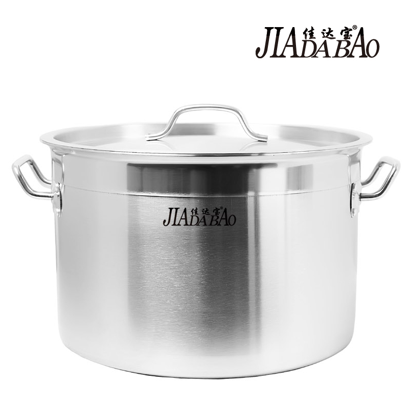 Jia da bao thick stainless steel pot pot pot cauldron canteen hotel commercial soup pot double bottom pot cooker universal