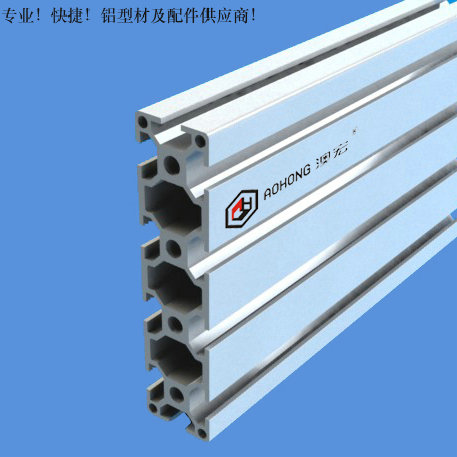30120W industrial aluminum profiles industrial aluminum profile aluminum profiles aluminum bench assembly line