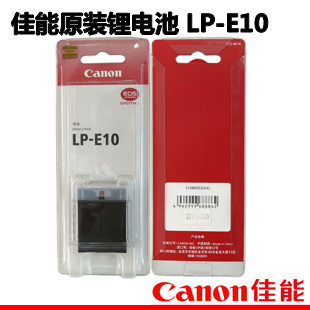 [Authorized stores] genuine canon lp-e10 lithium battery (a penalty at ten, accept the inspection) lpe10