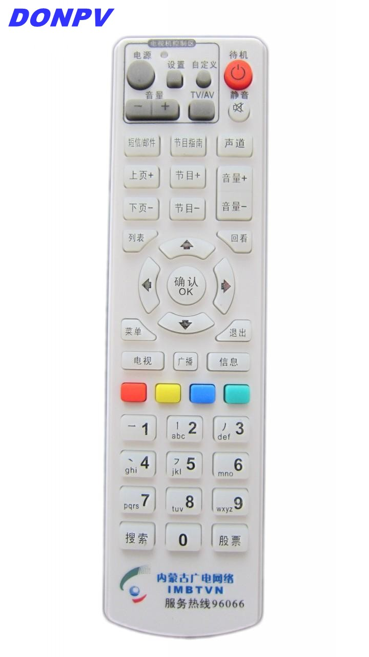Inner mongolia radio and television network digital tv newland nl-5103 set top box remote control free shipping