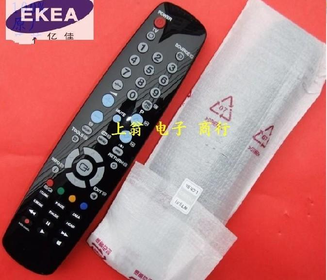 Card is suitable for samsung lcd tv remote control is suitable for all samsung lcd tv shipping