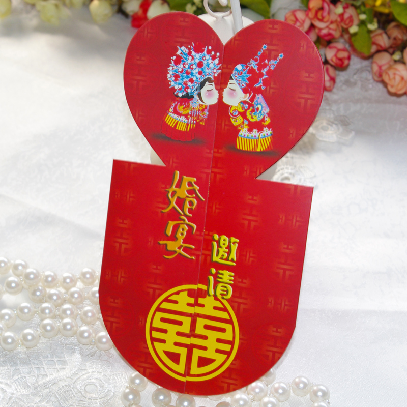 Classical chinese wedding wedding supplies hi word creative wedding invitations wedding supplies invitations personalized wedding invitations 20478 13 grams