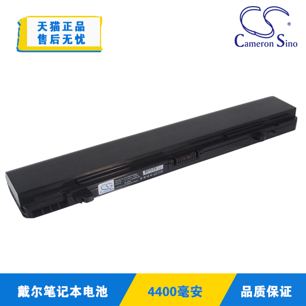 Cameron sino oell Studio14zn 1440z 1440 14401440n 14z laptop battery 8 core