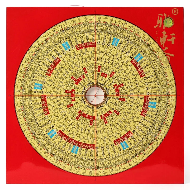 9 opening 9-inch three yuan sanhe integrated professional feng shui compass compass instrument integrated compass compass through the plate The solution
