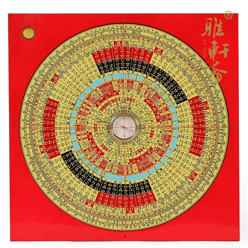 9 inch flying star compass compass instrument tray professional feng shui compass feng shui compass compass through the solution with a compass