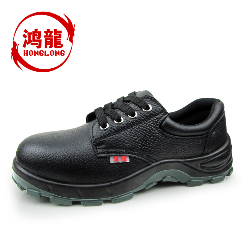 Honglong safety shoes men baotou steel steel bottom deodorant breathable summer safety shoes work shoes real heart smashing