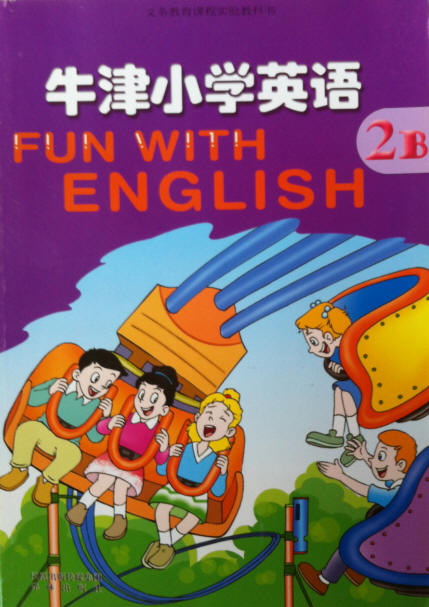 Oxford primary english textbooks books/textbooks/2 grade next volume textbook oxford primary english 2b 2b