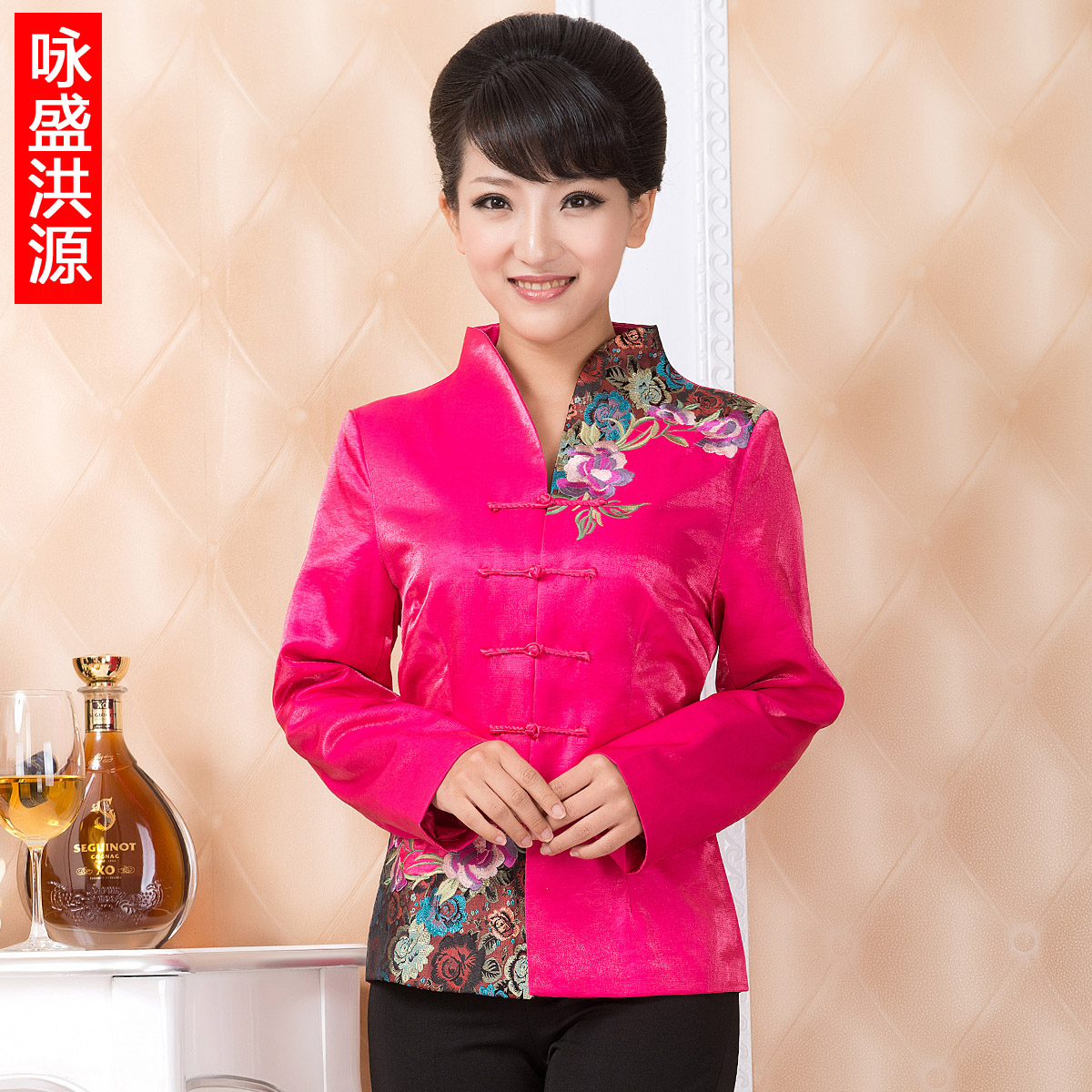Women's spring and autumn costume ladies blouse long sleeve coat chinese teahouse teahouse overalls fall and winter clothes catering equipment