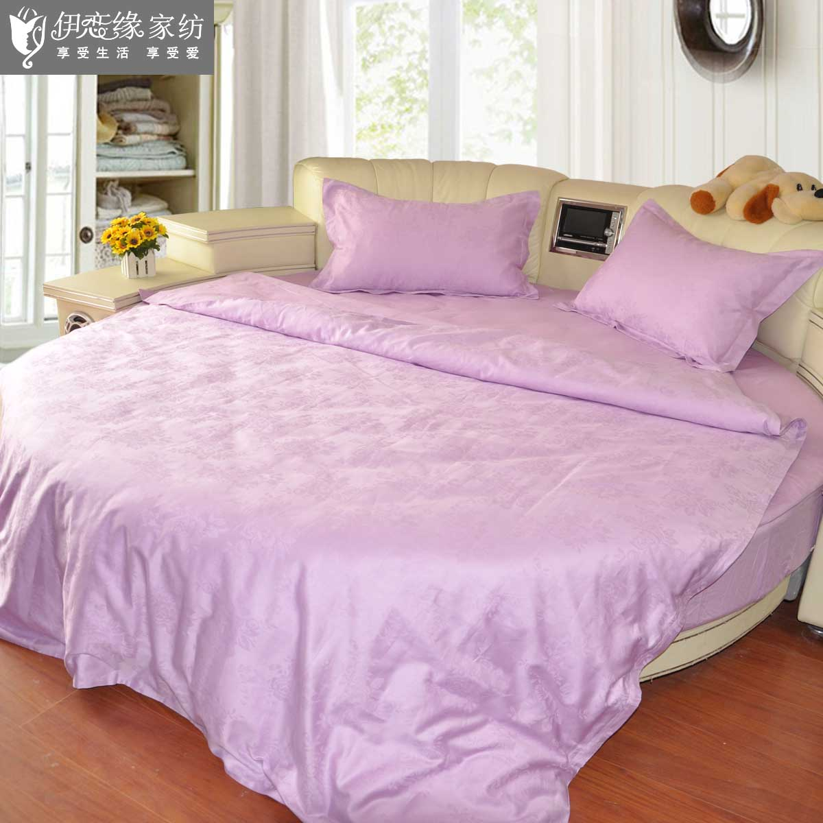 Love iraqi edge satin jacquard cotton round bed bedding package custom round bed li family of four lilac roses