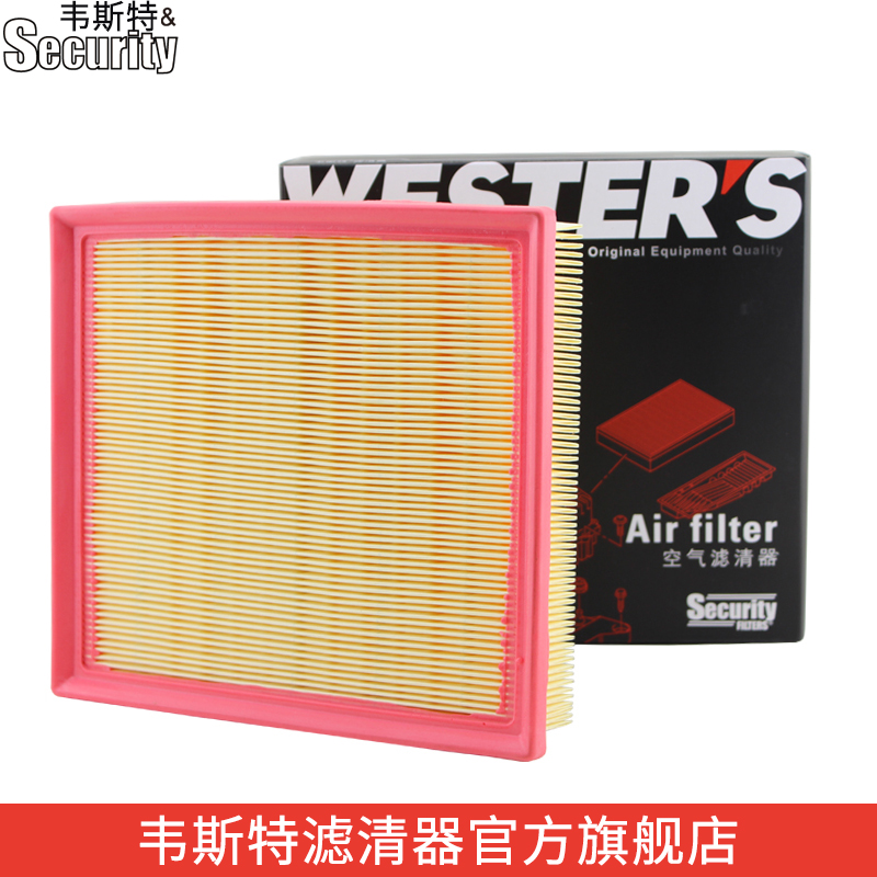15-16 new toyota highlander lexus air filter air filter air filter cleaner gewei manchester