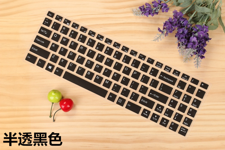 15 6 inch fengying m_1 bao yang z15 notebook computer keyboard membrane protective dust cover pad keys stick