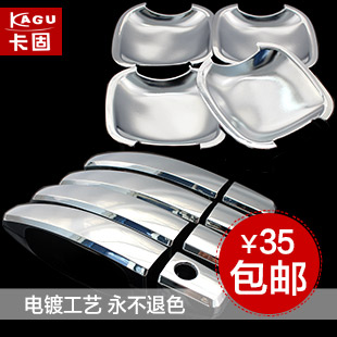 15 chevrolet new sail love cd europe lova new sail modified car door handle door wrist dedicated door handle 3