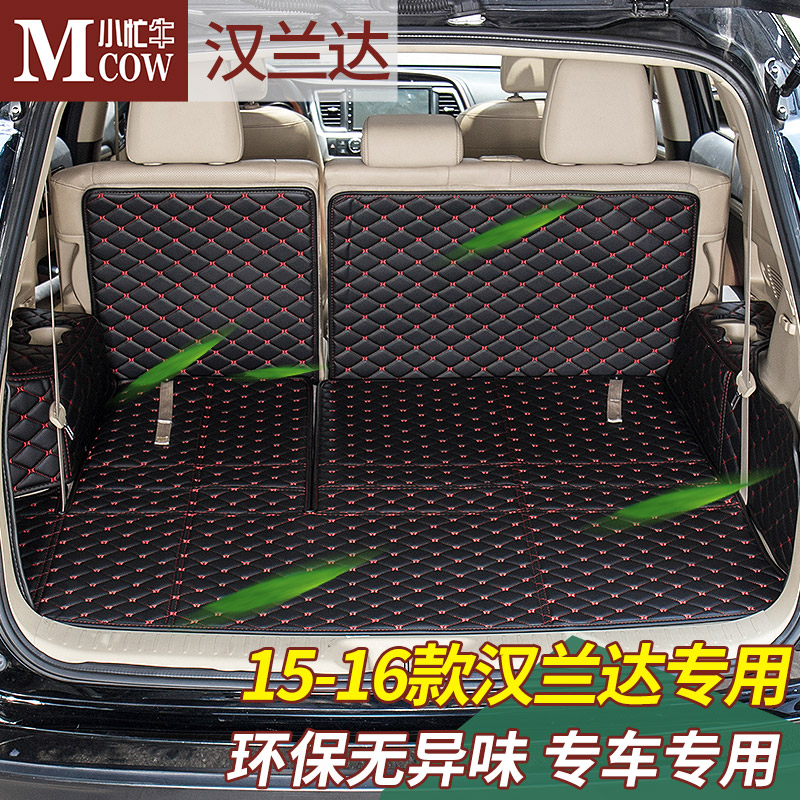15 highlander trunk mat surrounded by seven full 2015 highlander special modified rear trunk mat mat 5/7