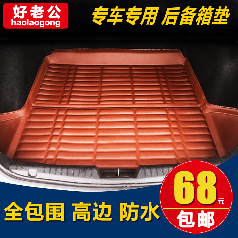 15 new buick excelle new hideo gt/xt weilang dedicated car automotive carpets 3d stereoscopic high side Trunk mat