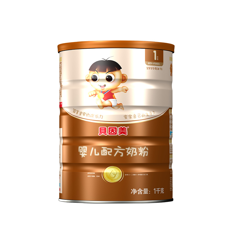 15 years in October beingmate champion baby infant formula milk powder 1g grams a segment of canned milk powder