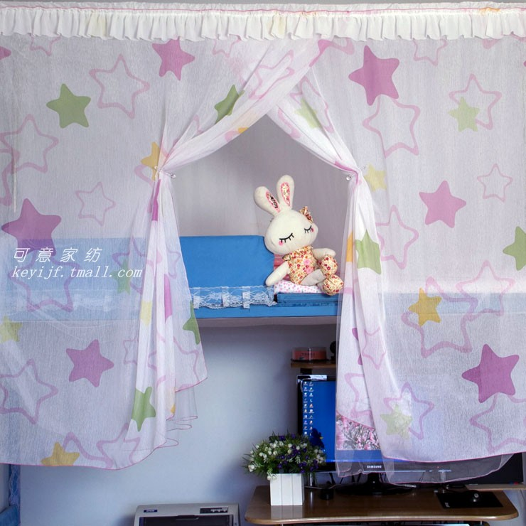 Child student dormitory bedroom curtains capped with bunk beds bunk bed mantle princess bunk bed nets [purple star]