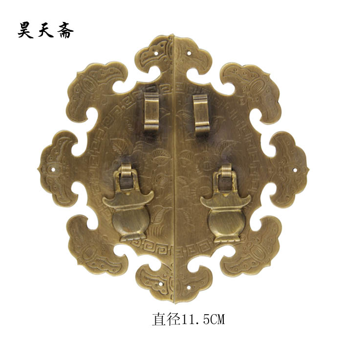 [Haotian vegetarian] ming and qing antique chinese furniture copper fittings copper door copper pull flower clouds trumpet section