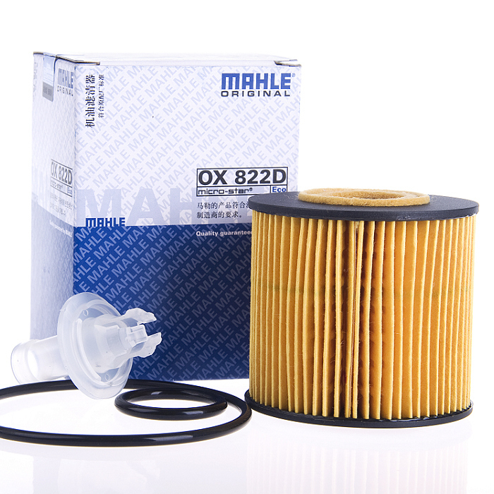 The new camry rav4 highlander 2.0 t 2.5 2.7 3.5 machine filter | oil filter grid machine filter mahle filter