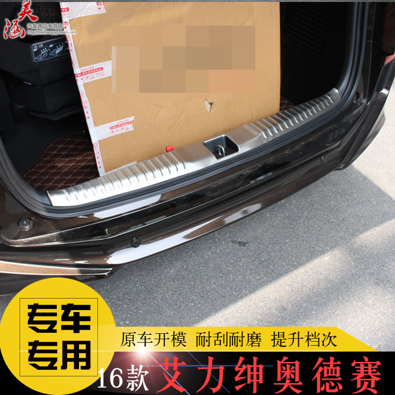16 honda civic eric gentry dedicated rear fender rear bumper trim modified stainless steel pedals anti polish strips