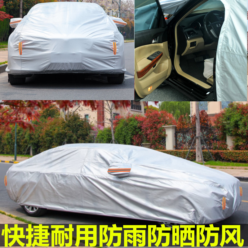 16 mazda cx-5 angkesaila a tezi mazda 6 rui wing dedicated car car cover sewing car covers