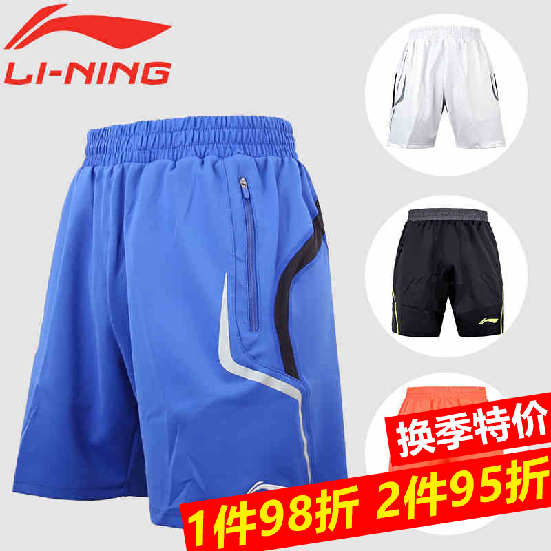 Get Quotations · 16 models li ning badminton clothing badminton shorts men s  national team competition shorts wicking sweat free 1a9ebef3a2
