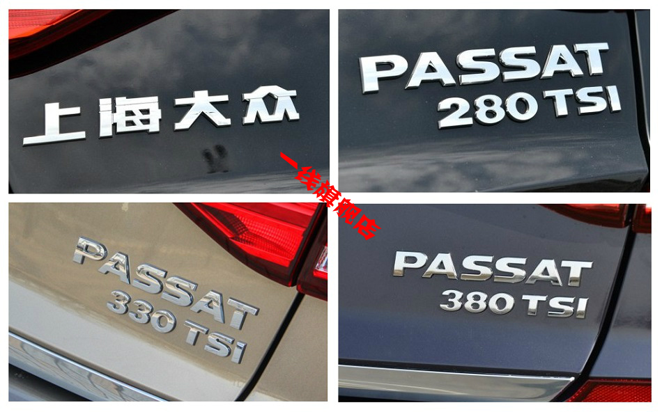 16 new models passat 280 300 380 luggage tags plate after shanghai volkswagen tsi rear logo