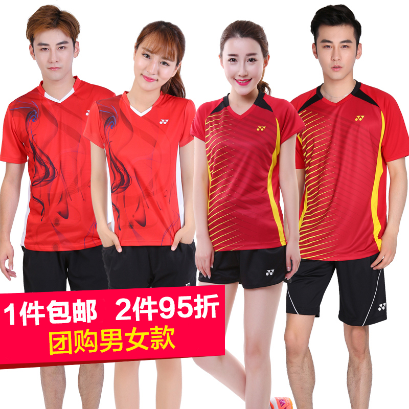 16 new yonex yy yonex badminton clothing genuine male and female models summer short sleeve t-shirt shorts sports coat