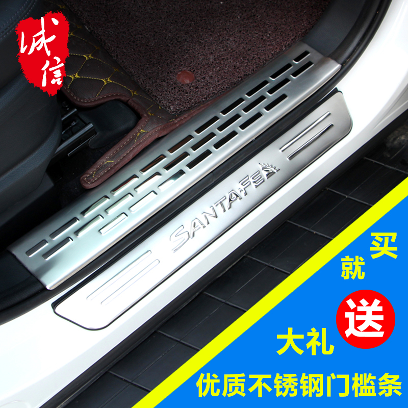 16 nissan kai chen t70/T70X/d50/r50/r50x/r30 car modification threshold of article Ying bin pedal
