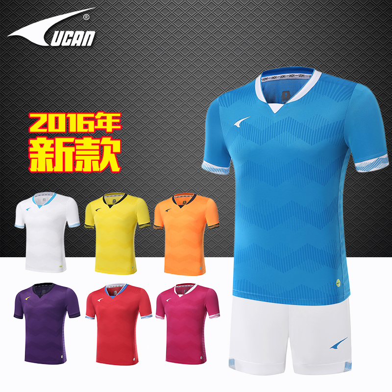16 years ucan rui grams soccer jersey short sleeve soccer jersey game service training suit light board customized S06257