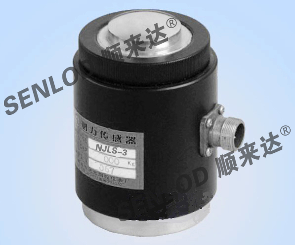 Genuine NJLS-3 column load cell sensor/column load cell/platform scale/truck/track scalc