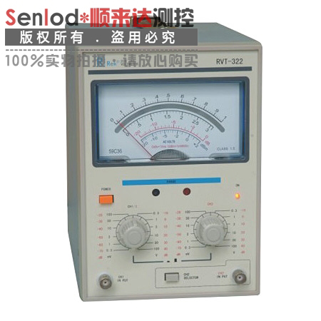 Senlod * genuine us rick RSG-17 ~ 100 khz 150 mhz high frequency signal generator