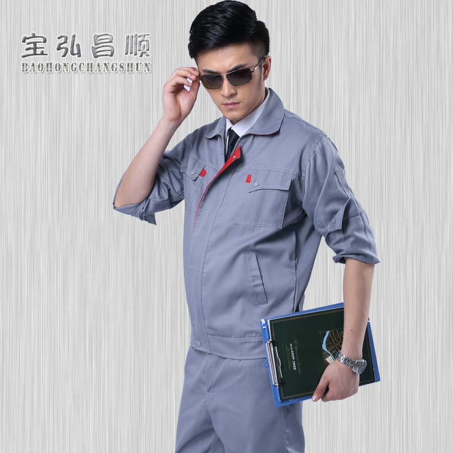 Bao hong changshun overalls spring sleeved overalls suit men and engineering services sleeved overalls overalls suit