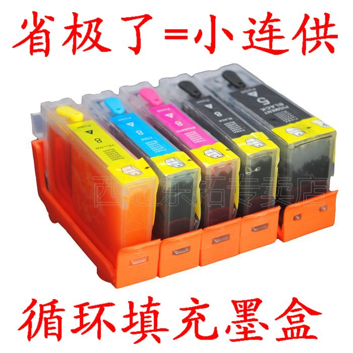 Suitable for canon ip4200 ip4300 ip4500 mp530 mp600 mp610 ciss refillable cartridge