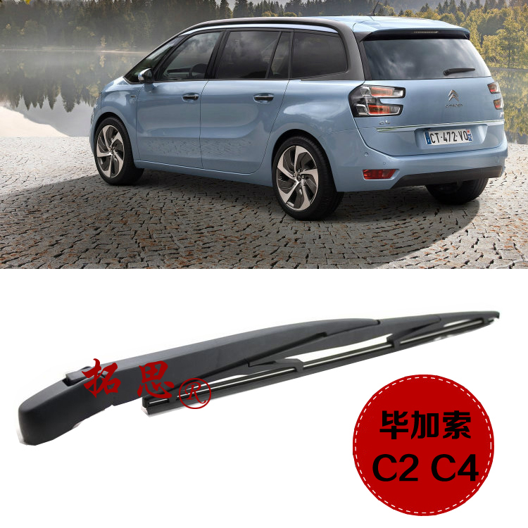 Taurus citroen c2 c4 picasso sega dedicated rear window wiper blade rear wiper assembly wiper arm