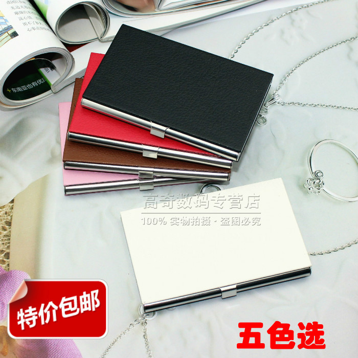 Gao-qi stainless steel business card holder for men and women fashion business card case card holder leather card case business card storage clip
