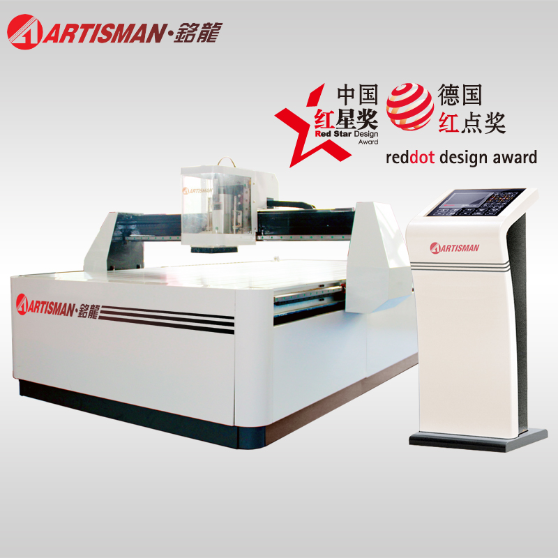 SCI1325G artisman artisman cnc engraving machine engraving machine engraving machine advertising logo decoration