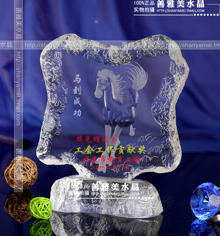 Creative gifts crystal ornaments unit company opened lucky lunar new year of the horse horse horse ornaments crafts