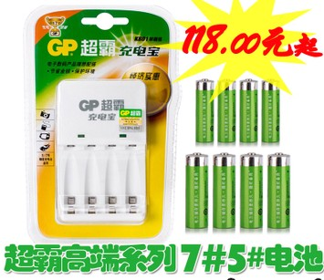 Gp super charger + power again 5 no. 2000 mA no. 7 section 800 mA of the 4 battery to send the battery box