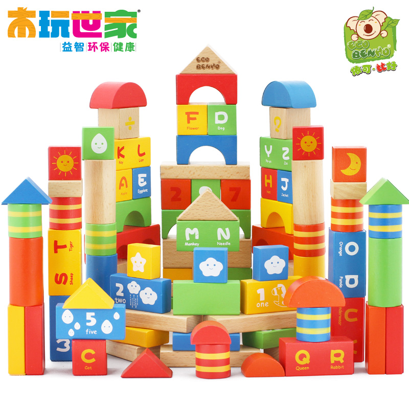 Wooden play family children's educational 100 100粒multifunction intelligence wooden building blocks wooden play with building blocks educational toys free shipping