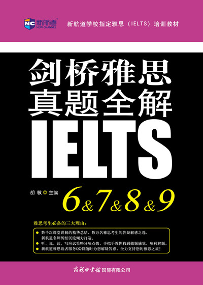 [Genuine free shipping] new channel ielts cambridge ielts zhenti full solution 6 & 7 & 8 & 9 editor Humic