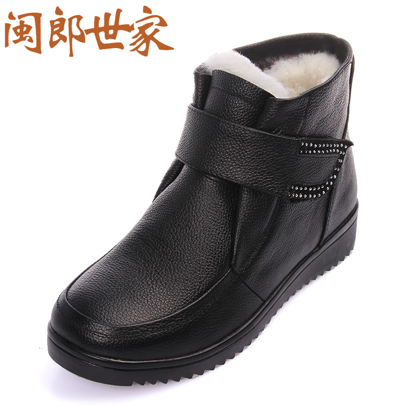 Min lang family middleaged toe layer of leather wool one warm autumn and winter shoes comfortable flat with her mother